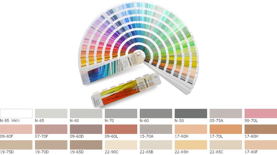 「外壁 色選び イラスト」の画像検索結果