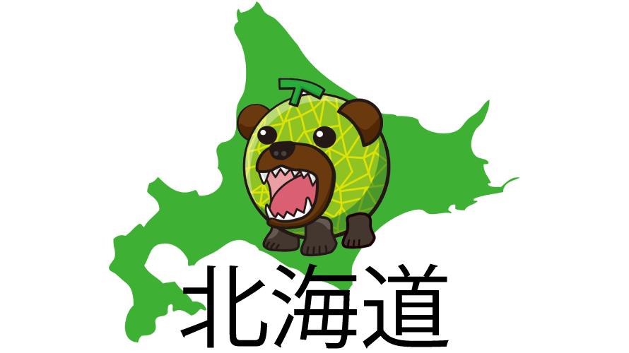 北海道の外壁塗装助成金