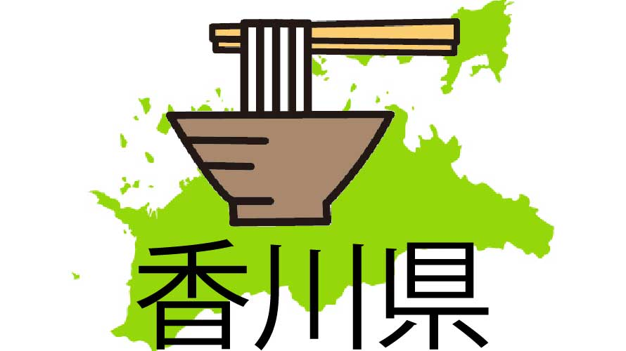 香川県の外壁塗装助成金