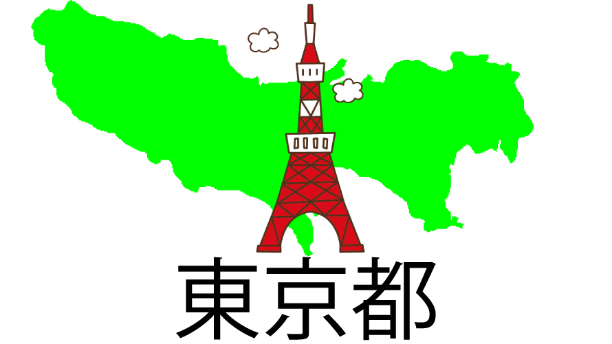 東京都の外壁塗装助成金