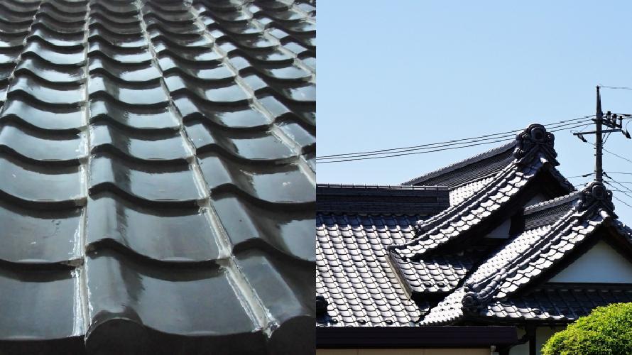 粘土瓦(和瓦)屋根の塗装・メンテナンス方法