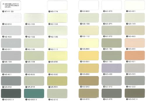 日本ペイントの色見本帳