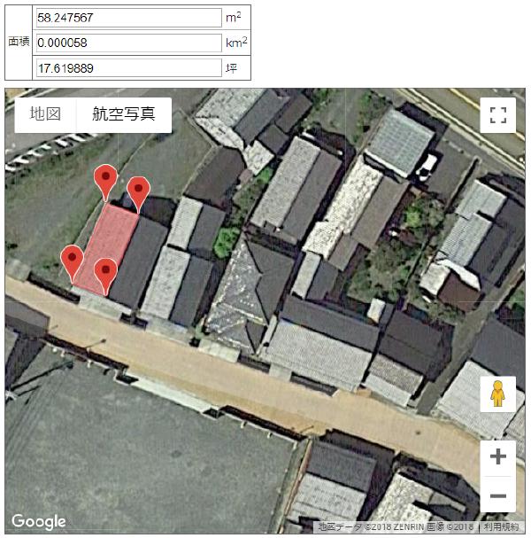 地図面積計算ソフト『面積の求め方』