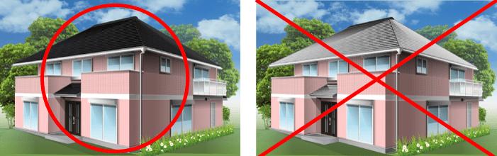 ピンク外壁に合う屋根色はブラック系