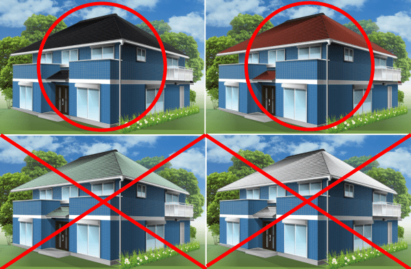 ブルー外壁に合う屋根色はブラック系・レッド系