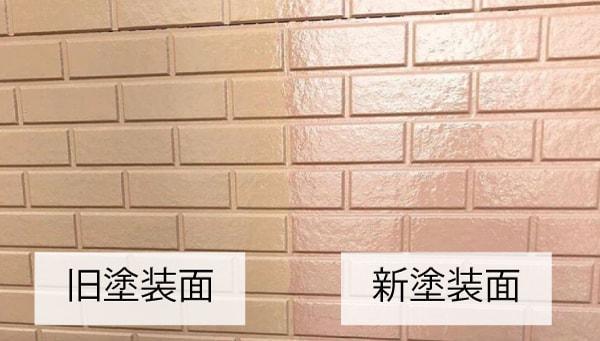 新塗装面と旧塗装面の比較画像